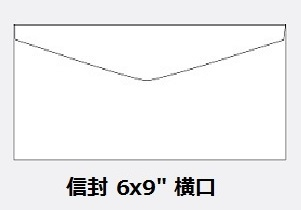 Horizontal White Envelope 白色橫口信封 - 6'x9' (50pcs)