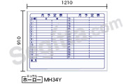 UMAJIRUSHI 日本馬印 MH34Y Monthly Planner Magnetic Porcelain enamel Whiteboard, 1210 x 910mm 磁性月預定表搪瓷白板, 1210x910mm