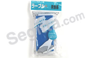 UMAJIRUSHI 日本馬印 R88P 日本磁性替換式白板刷(小), 28x52x110 Refillable Magnetic Whiteboard eraser(small), 28x52x110